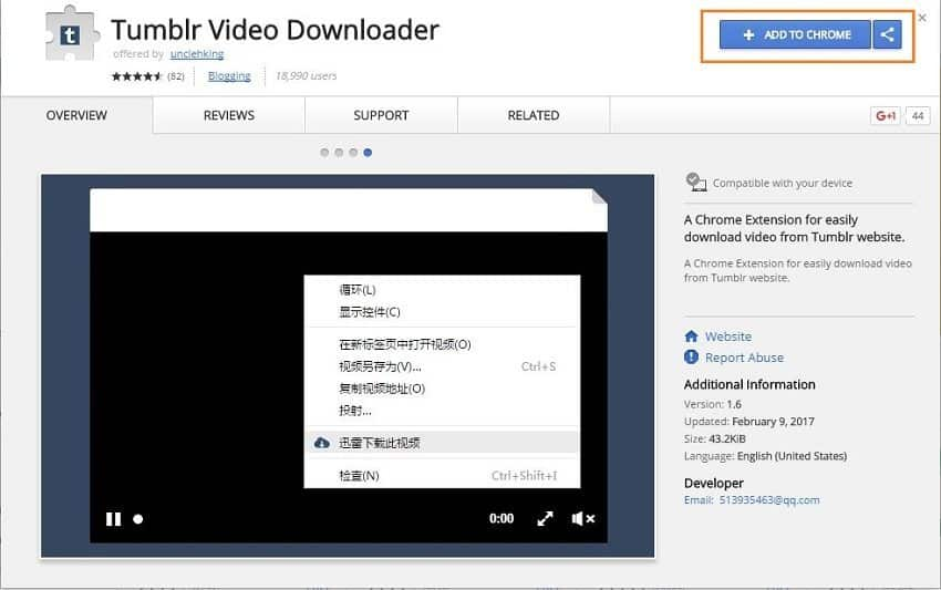 Save Tumblr Videos with Tumblr Video Downloader