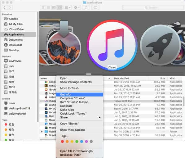 Uninstalling and reinstalling your iTunes