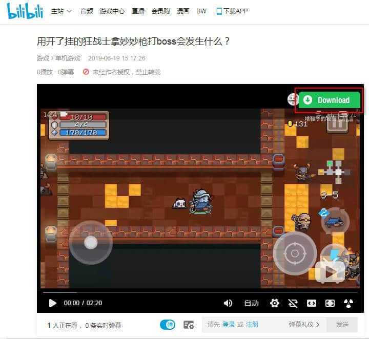 How to download Bilibili video using iTube HD Video downloader